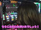 パチスロ極 SELECTION #331 chanMyちゃんねる #2 まいたけ、新宿の中心で歓喜を叫ぶ!?