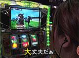パチスロ極Zセレクション #2 荒潮商事(有)#06 しおねえ社長が怒りの途中退場!?