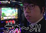As-1 GRAND PRIX 最強軍団決定トーナメント 2nd #9/#10