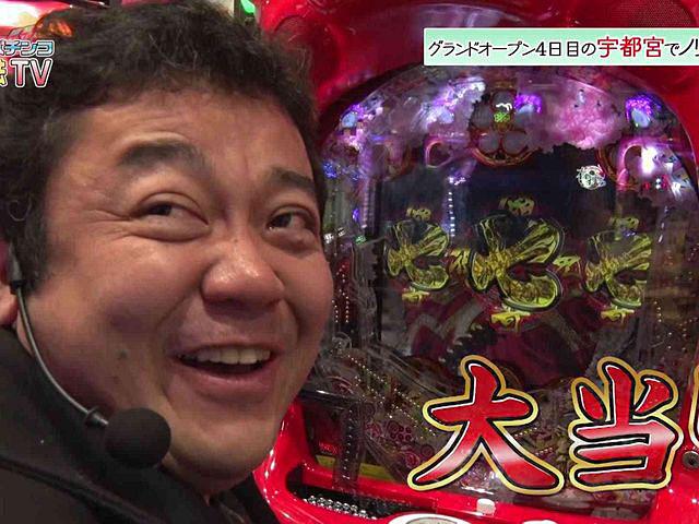 大漁!パチンコオリ法TV #11