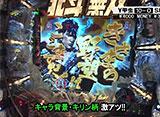 サイトセブンカップ #418 32シーズン カブトムシゆかり vs しおねえ(後半戦)