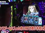 嵐と松本 #55