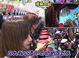 ポコ美の爆出しBOMBER GIRLII 第3回エヴァ2018年MODELでボンバー!!