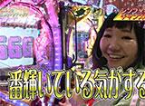 ビワコ・ヒラヤマン・しおねえ・さやかの満天アゲ×2カルテット #61 第31回前半戦