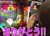 As-1 GRAND PRIX 最強軍団決定トーナメント 2nd #11/#12