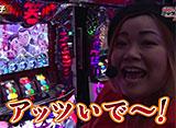射駒タケシのミッション7 #44 射駒タケシ不在の緊急事態に精鋭が躍動!!