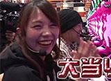 WBC〜Woman Battle Climax〜(ウーマン バトル クライマックス) #72 精神攻撃でチームGとコングが大ピンチ!?