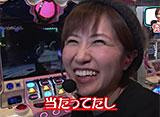 嵐・青山りょうのらんなうぇい!! #26