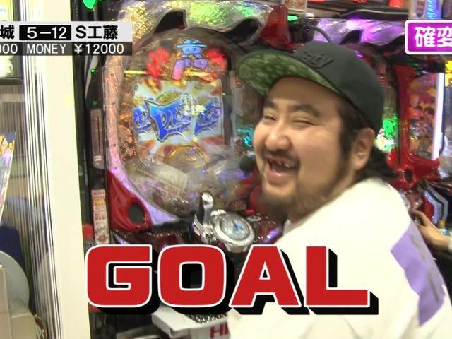サイトセブンカップ #420 32シーズン 亜城木仁 vs しゅんく堂(後半戦)
