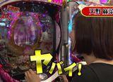 マネーのメス豚2匹目〜 100万円争奪パチバトル〜 #4 天野麻菜 vs せんだるか 後半戦