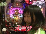 ビワコ・ヒラヤマン・しおねえ・さやかの満天アゲ×2カルテット #62 第31回後半戦