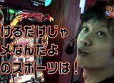 パチスロ極Zセレクション #9 くり男爵のソレ買い取り?。#07 リノの迷宮で葛のポンコツぶりがあらわに!!