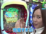 水瀬&りっきぃ☆のロックオン Withなるみん #210 埼玉県さいたま市