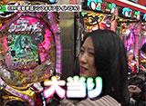 双極銀玉武闘 PAIR PACHINKO BATTLE #98 ミネッチ&桜キュイン vs 守山アニキ&三橋玲子