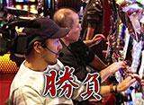 TAI×MAN #110「MC格付けバトル」 最終戦(中盤戦)