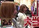 WBC〜Woman Battle Climax〜(ウーマン バトル クライマックス) #60 10thシーズン   第3戦 ヒラヤマン&あいこ vs  木村アイリ&すずか