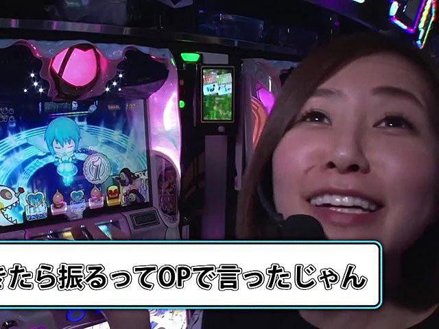 嵐・青山りょうのらんなうぇい!! #14