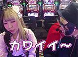 萌えよカイザー #37 「SLOT魔法少女まどか☆マギカ」