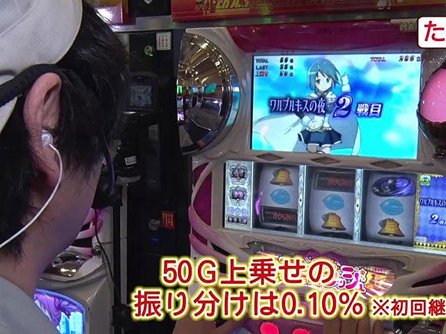 たけすぃ&くりの○○製作所 #45 「ユニメモの残り1%を達成してあげよう!」