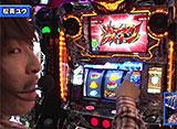 DXバトル〜マコカップトーナメント〜 #23