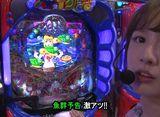サイトセブンカップ #423 32シーズン カブトムシゆかり vs 亜城木仁(前半戦)
