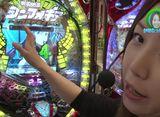 水瀬&りっきぃ☆のロックオン Withなるみん #211 神奈川県川崎市