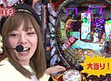 パチマガGIGAWARS シーズン15 #7 シルヴィー&優希&ドテチン 前半戦