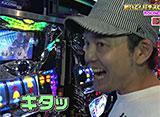 おいで!パチスロリーグ #8 木村魚拓 VS トニー(後半戦)