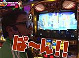 As-1 GRAND PRIX 最強軍団決定トーナメント 2nd #15/#16