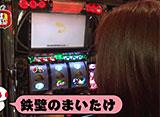 パチスロ極 SELECTION #343 chanMyちゃんねる#4 催眠術で織田信長が降臨!?