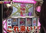 As-1 GRAND PRIX 最強軍団決定トーナメント 2nd #17/#18
