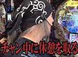 サイトセブンカップ #426 32シーズン 貴方野チェロス vs 亜城木仁 (後半戦)
