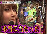 双極銀玉武闘 PAIR PACHINKO BATTLE #100 なおきっくす★&かおりっきぃ☆ vs ミネッチ&桜キュイン