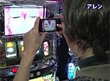 パチスロ極 SELECTION #261 神谷玲子と◯◯による「◯◯れこ」Vol.3