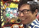 サイトセブンカップ #427 32シーズン ジマーK vs 山ちゃんボンバー(前半戦)