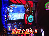 水瀬&りっきぃ☆のロックオン Withなるみん #213 千葉県松戸市