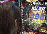 サイトセブンカップ #380 29シーズン 守山有人 vs カブトムシゆかり(後半戦)