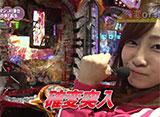 ビワコ・ヒラヤマン・しおねえ・さやかの満天アゲ×2カルテット #41 第21回前半戦