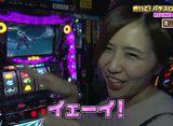 おいで!パチスロリーグ #10 青山りょう VS 倖田柚希(後半戦)