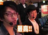 DXバトル〜マコカップトーナメント〜 #36