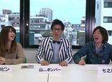 パチンコ攻略マガジン ちょこマガ 第4回犬夜叉JUDGEMENT∞最新映像をレポート!!