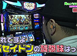 光れ!パチスロリーグ #18 嵐VS東城りお(後半戦)