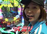 ビワコ・ヒラヤマン・しおねえ・さやかの満天アゲ×2カルテット #66 第33回後半戦