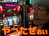 なりゆき! #1/#2