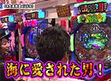 双極銀玉武闘 PAIR PACHINKO BATTLE #101 SF塩野&しおねえ vs 守山アニキ&三橋玲子