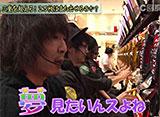スロじぇくとC #71