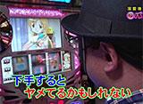 パチスロ7セレクション #10 溺愛機種DE(6)バトル 最高顧問、愛ゆえに苦しむ!!