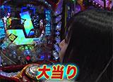 パチンコオリジナル必勝法セレクション #33 パチンコお礼参り ジェットコースターのような復讐劇!!