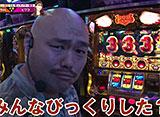 As-1 GRAND PRIX 最強軍団決定トーナメント 2nd #19/#20/#21