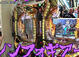 なりゆき! #3/#4